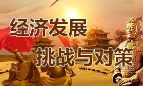 【陕西网】冯耕中窄路:陕西枢纽经...
